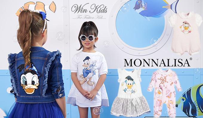 c1fa1832e268 disponibili tantissimi prodotti MONNALISA dalla 0mesi alla 8anni. Non  farteli scappare !!! Visita la categoria MONNALISA estate 2018
